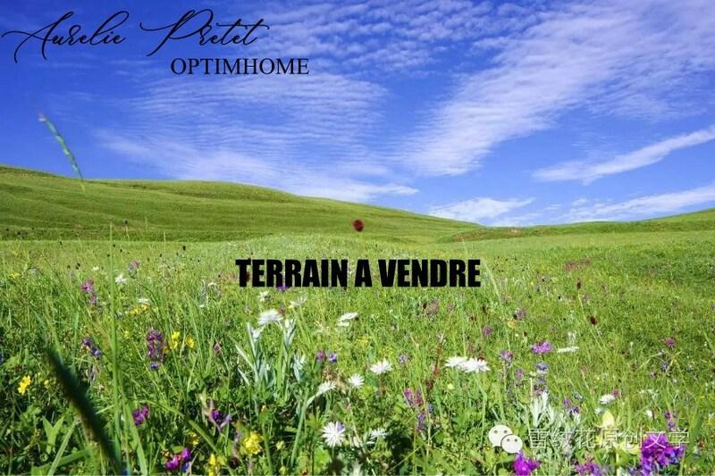 Terrain agricole de   m2 - Brioude (43100)